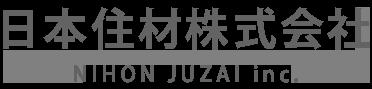 日本住材株式会社